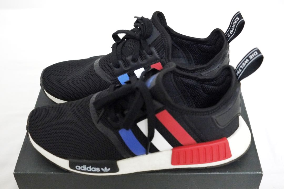 Adidas NMD R1 Tri Color Stripes Black Japan Limited Edition