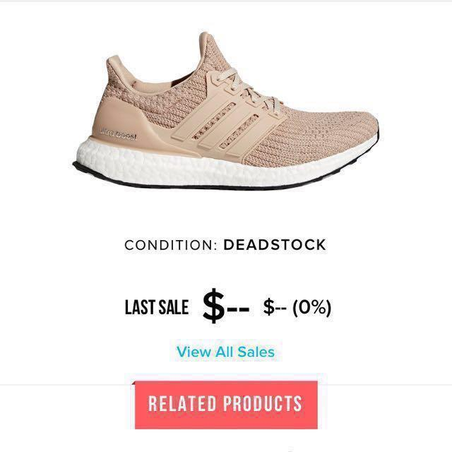 adidas Ultra Boost Colorways, Release Dates Trails BC