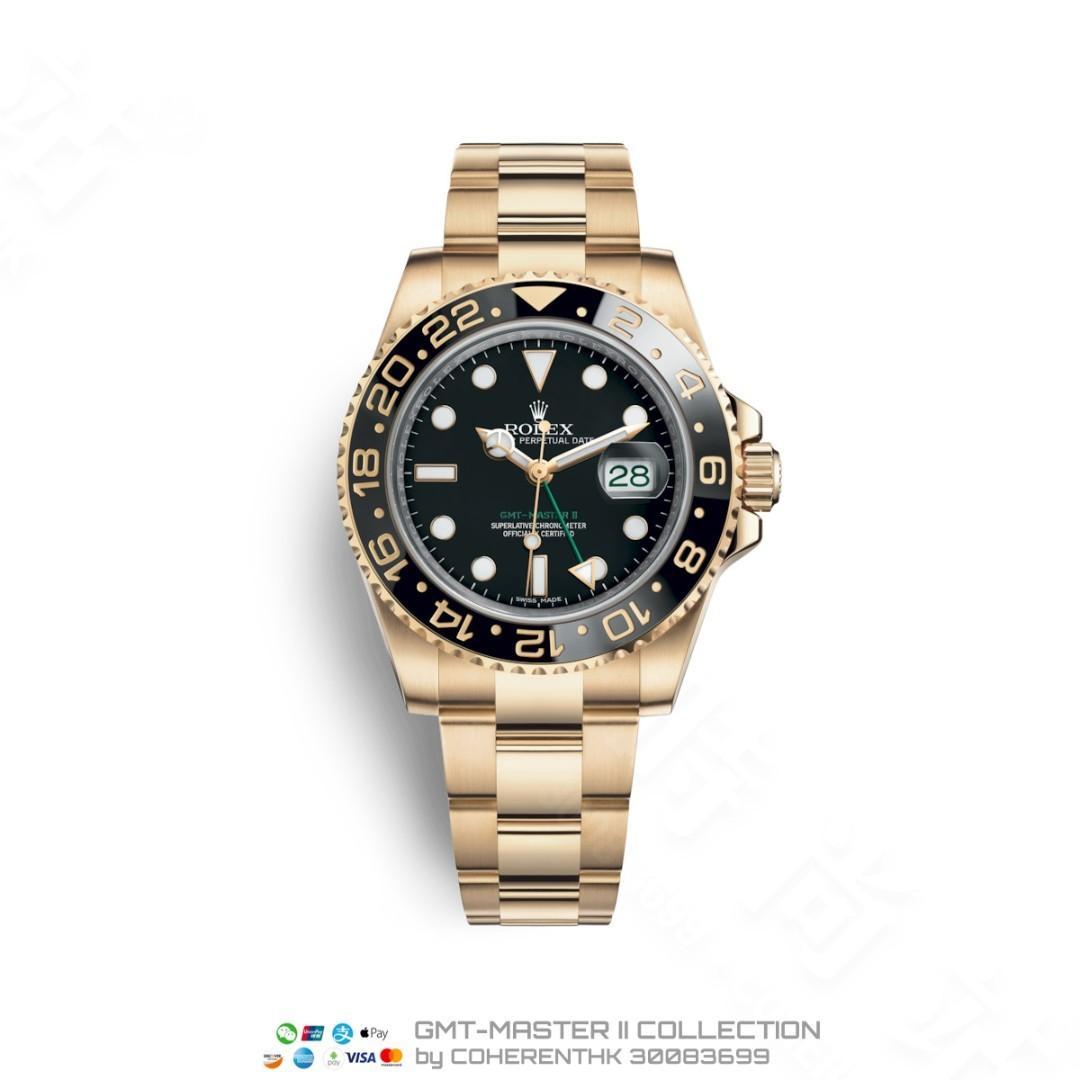 NEW ROLEX M116718LN-0001 GMT-MASTER II (116718)
