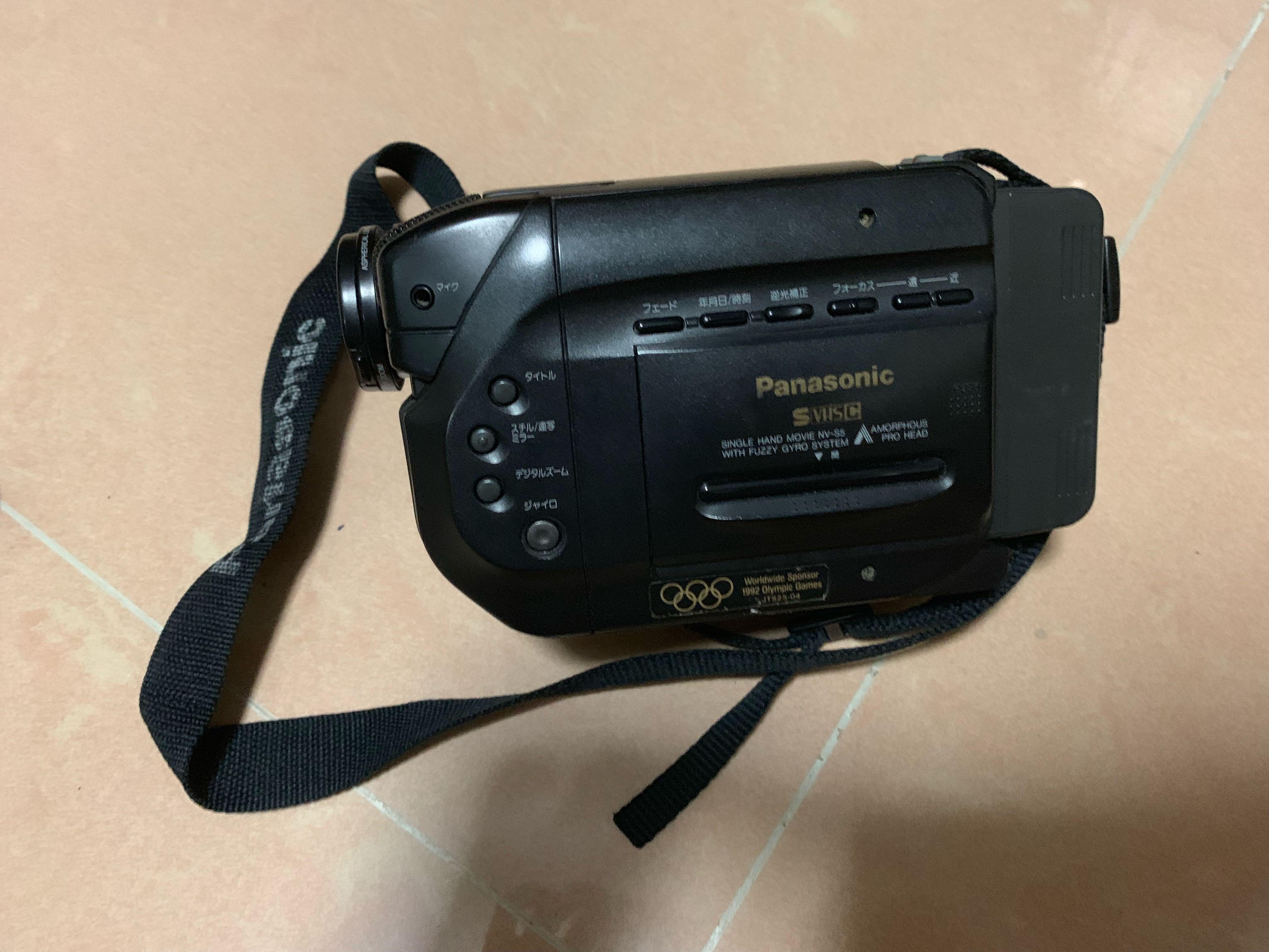 Panasonic recorder