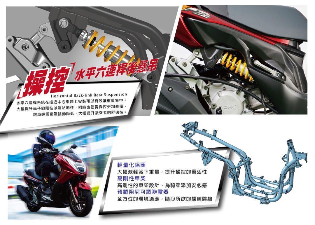 PGO Tigra 200 ABS 全新預購中 可協助辦理分期喔!免頭款