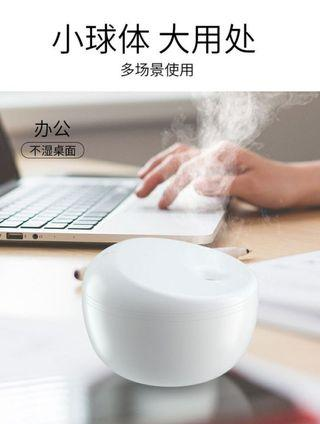 Mini Humidifier ( Free Normal Posting)