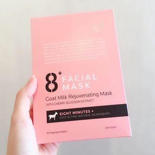 包平郵 紐西蘭特有品牌 Jema Rose 8➕MinuteEGFR山羊奶面膜(粉色) 每盒10片裝 / 每片25ML