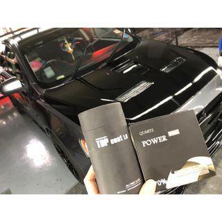 Mitsubishi lancer EX car protected by Tacsystem Power Plus Quartz Coating