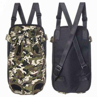 🚚 Pet Front Carrier/Tula (Camouflage)