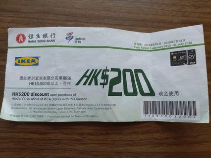 IKEA Coupon 宜家禮卷
