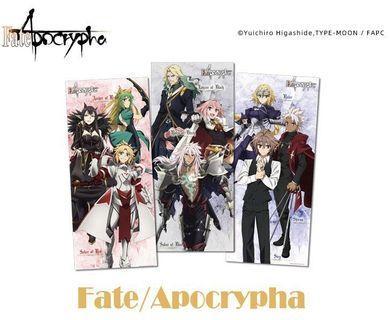 Fate 正版poster(1 set 3張)