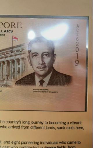 🚚 {AC262019} SG BICENTENNIAL COMMEMORATIVE $20 lucky note