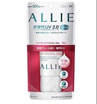 Brand New Auth Kanebo Allie Extra UV Facial Gel 60g