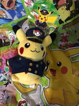 BNWT Pokemon KIX Osaka Limited Edition Plush