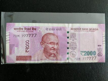 India 2000 Rupee solid 777777 Golden number