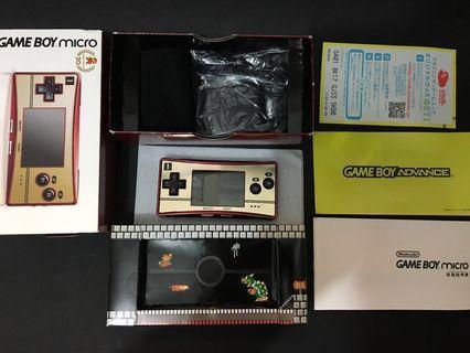 Gameboy micro full set 全套 20週年紀念版 送保護貼 USB線