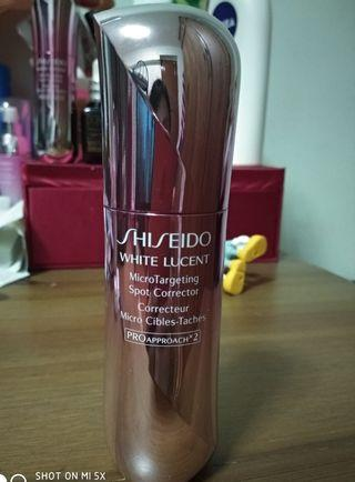 🚚 Shiseido white lucent spot corrector 30ml