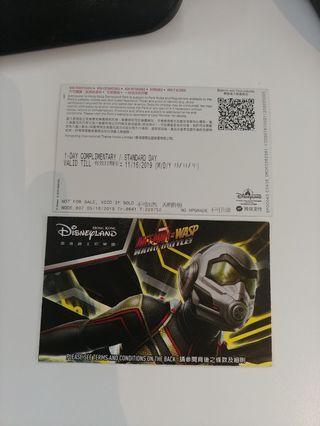 迪士尼門票兩張 HK Disney tickets x 2 adult (no restrictions)