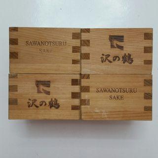 [Giveaway]Wooden Sake Cup