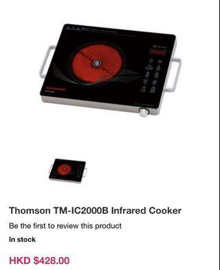 used once//Infrared Cooker