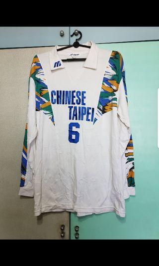 Vintage Team Taipei Mizuno Jersey