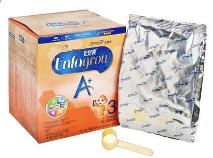 全新A+3 3號奶粉(盒裝) 1200G,$248一盒。