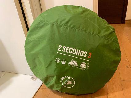 Decathlon 2 Second Tent - 3 people
