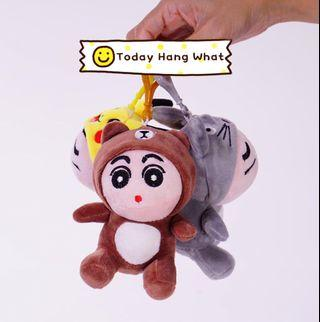🚚 # Crayon Shin Chan in Brown Suit Keychain