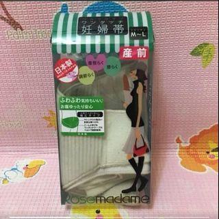 Rosemadame 孕婦托腹帶 (日本制)