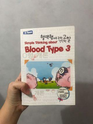 Simple thinking about blood type 3 - park dong sun