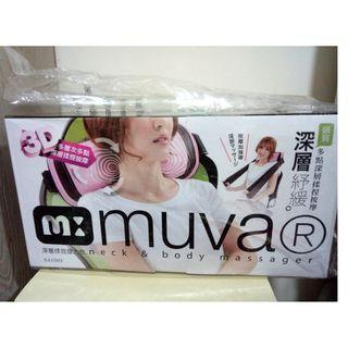 🚚 【muva】深層揉捏摩力枕