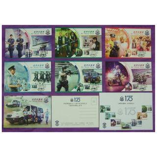 2019年香港警察175周年紀念《我們的警隊》極限明信片 - 香港警察郵學會印製 - 全套七張連封套 - 蓋特別印