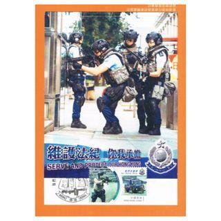 2019年香港警察175周年紀念《郵展暨香江風華舊物展》極限明信片 - 蓋特別印