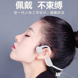 特價發售運動專屬耳機骨傳導藍牙5.0耳機