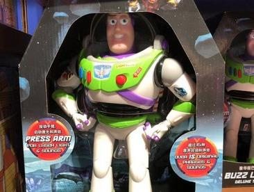Deluxe Talking Buzz Lightyear Over 15 Original Phrases & Sounds Disney Laser light 30cm doll toy