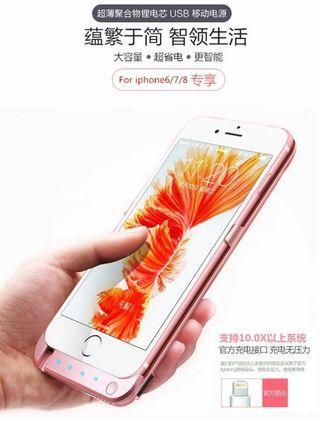 Iphone 7 plus 背夾式行動電源