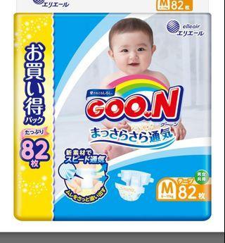 Goon大王尿片M中碼82片裝