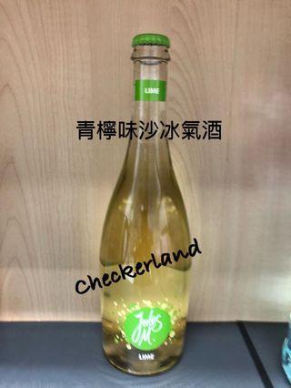 青檸味沙冰有氣果汁酒 750ml #MTRtst #summer19