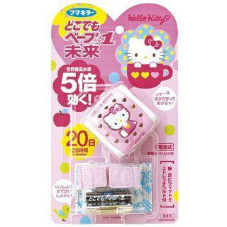 Fumakilla VAPE Sanrio HELLO KITTY 電子驅蚊手帶 全新日本原裝 HK$78/套另有電子驅蚊手帶替換片($50/2片)