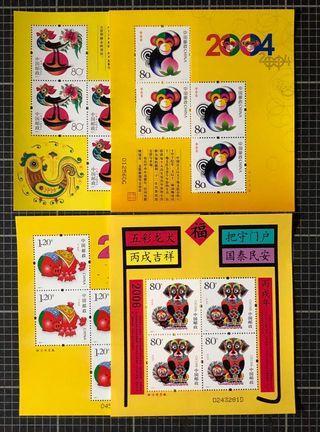 中國第三輪生肖贈送版(黃版)大全套