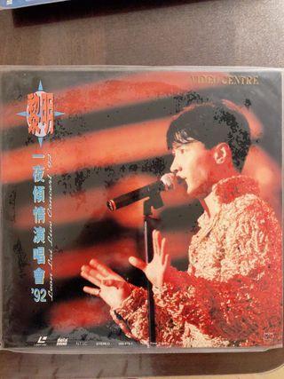 黎明 一夜傾情演唱會 1992   Leon Lai Live Concert 1992 LD