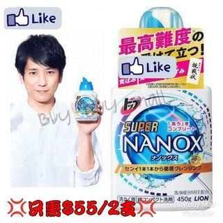 Lion 納米樂 NANOX超滲透濃縮洗衣液 450g x2