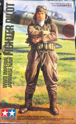 Tamiya 1:16 Scale WWII Japan Fighter Pilot 二次大戰日本🇯🇵空軍戰機師(巳極少有)