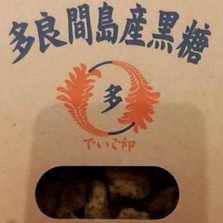 沖繩直送🔥多良間原粒黑糖👭
