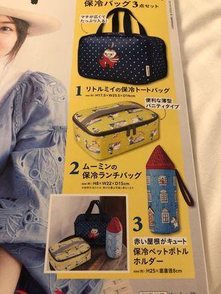 日本雜誌附錄 魯魯米/小不點 保冷袋三件組
