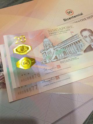 🚚 Singapore $20 Bicentennial Commemorative (2Runs)