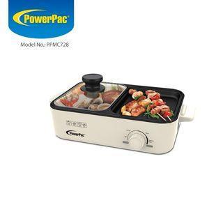 PowerPac Multipurpose Steamboat pot & BBQ Grill