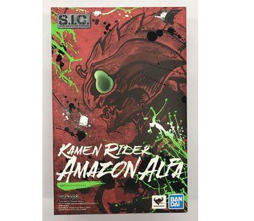 Kamen Rider Amazon Alfa Super Imaginative Chogokin S.I.C. Bandai Spirits Japan Takayuki Takeya action figure toy