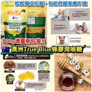 澳洲🇦🇺True Blue麥盧卡尤加利UMF10+潤喉糖 (800g) 💥28 Jun截單
