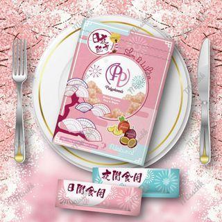 日本PP酵素