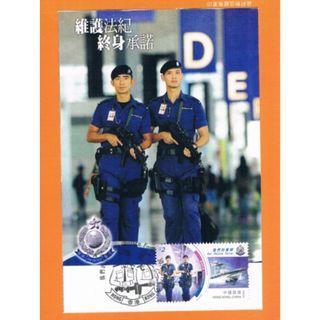 香港警察175周年紀念《郵展暨香江風華舊物展》極限明信片(E款) - 蓋特別印