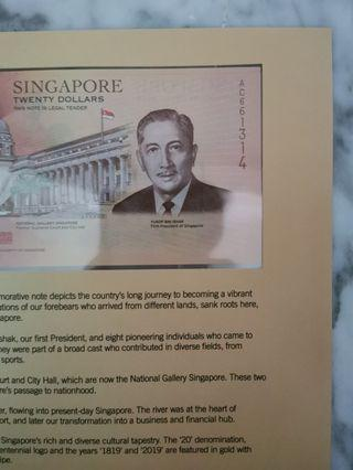 🚚 (AC661314) SG BICENTENNIAL COMMEMORATIVE $20 commemorative NOTE