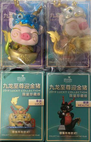 Brand new MBS Lucky Dragon set of 4