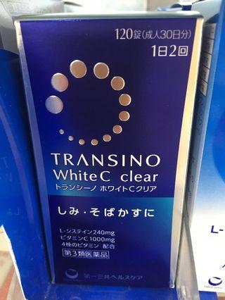 🚚 日本藥妝transino white c 美白錠